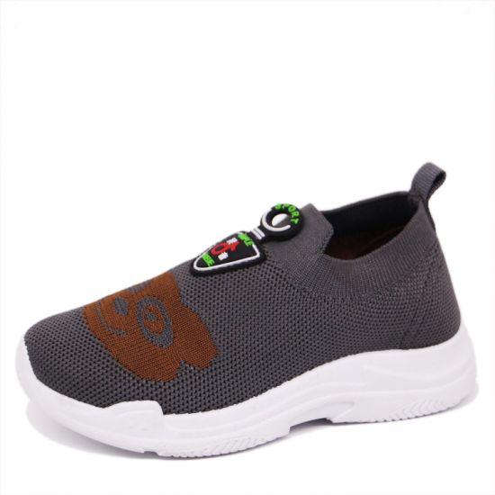 Cute Bear Flyknit Sneaker Shoes Boy's Casual Sports Shoes