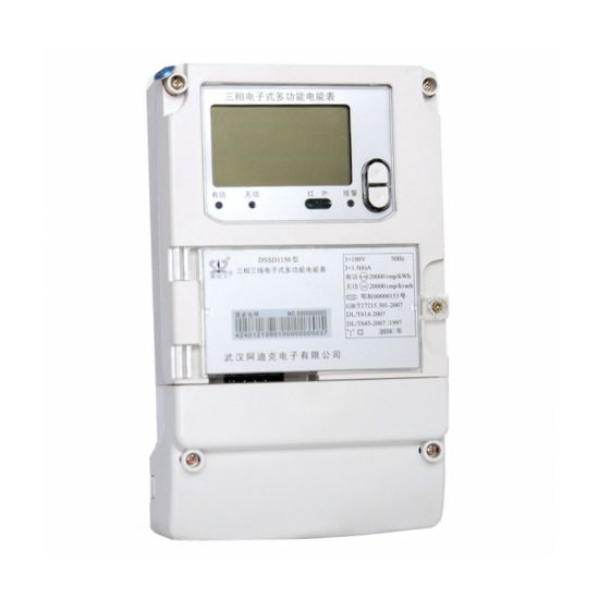 Three Phase Multi-Function Multi-Rate RS485 Energy Meter pictures & photos