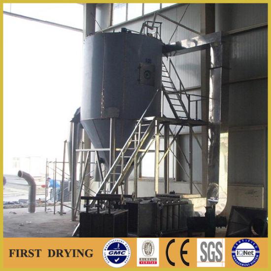 Spray Drying Equipment for Sale (LPG-100)