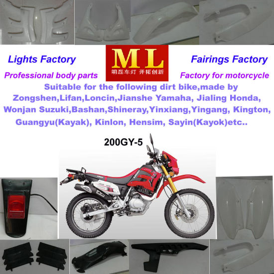 China Motorcycle Parts for Lifan Dirt Bike 200gy-5 - China