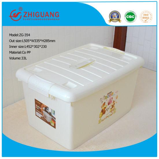 Cute Plastic Storage Container for Storage 35L