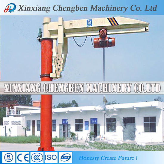 1t Lifting Equipment Jib Crane with 360 Degree Arm pictures & photos