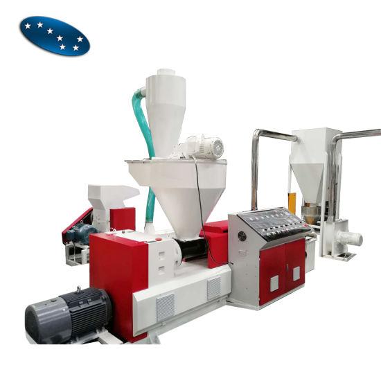 Mini Type 68-80kg/H Plastic PE Film or Bags Granulator Machine Line Price