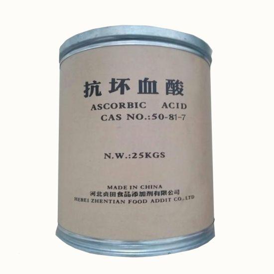 Food Grade Ascorbic Acid (Vitamin C) CAS No.: 50-81-7 China Factory