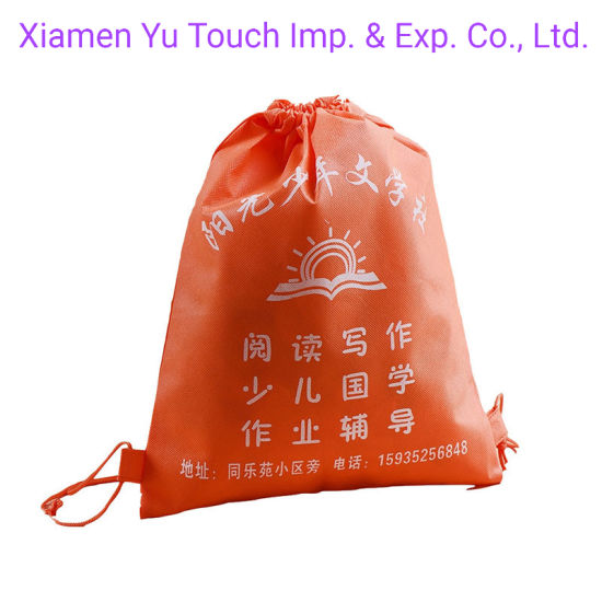 Eco Friendly Nonwoven Grocery Shopping Gift Recyclable Reusable Laundry Non Woven Drawstring Bag