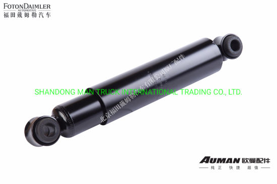 Truck Parts 1122929200005 Front Axle Shock Absorber for Foton Truck