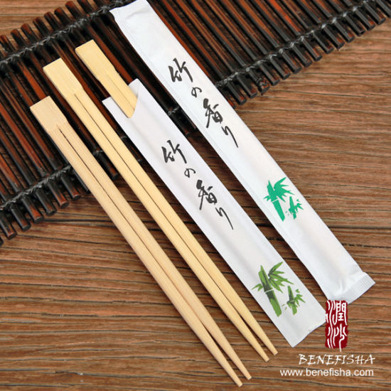 Disposable Paper Covered Twin Bamboo Chopsticks