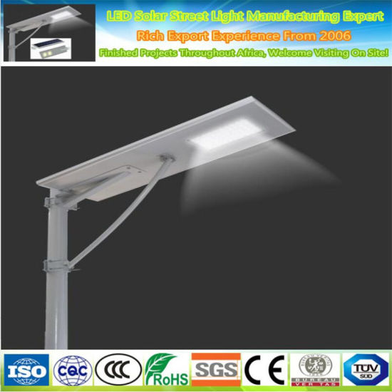 36months Warranty Easy 50W 60W 80W 100W Integrated Solar Street Light LED / Prices of Solar Street Lights pictures & photos