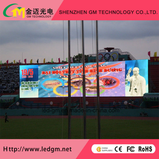 Outdoor Full Color P10mm LED Display Screen with 3m*2m, 4m*3m, 8m*5m, 10m*6m Advertising LED Billboard