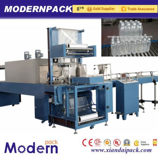 Automatic PE Film Heat Shrink Wrapping Packing Machine