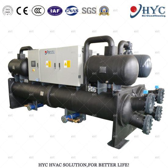 R407c/R134A Industrial Ground Source/Geothermal/Water Source Heat Pump
