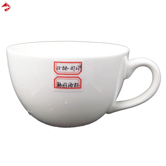 China Large Latte Coffee Mug Cup Soup Bowl With Handle And Saucer Wholesale China Tea Mug And Cereal Mug Price