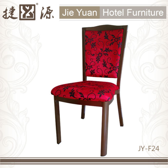 Red Aluminum Padded Hotel Dining Room Chair (JY-F24)