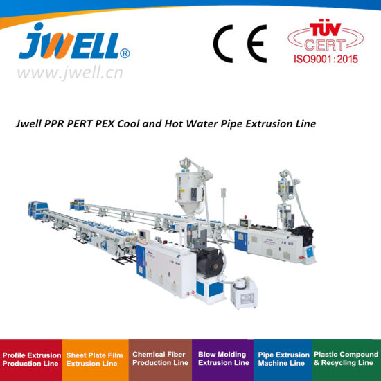 Jwell PPR/Pert/ Pex Cool and Hot Water Pipe Extrusion Line