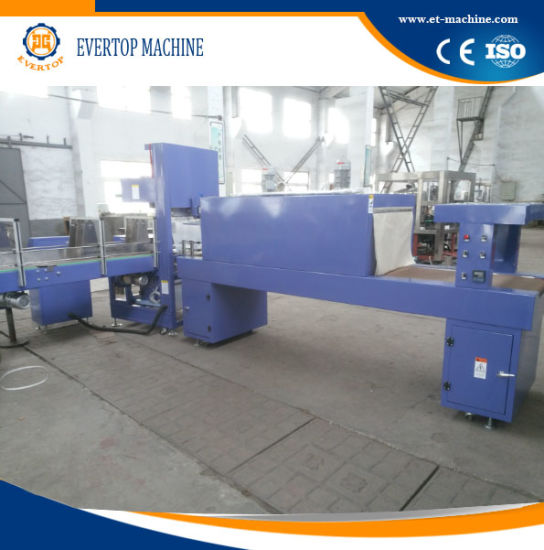 Semi-Automatic Film Wrapping Machine pictures & photos