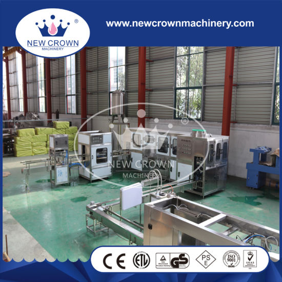 300 Barrel of Water Production Line pictures & photos