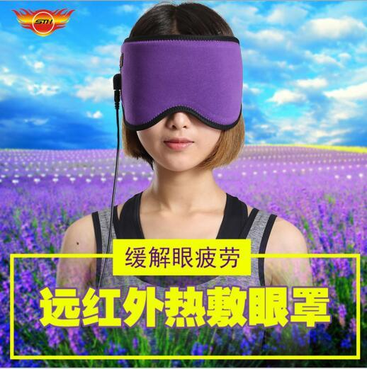 Far-infrared magnetic therapy to relieve eye fatigue and eye bags black eye mask pictures & photos