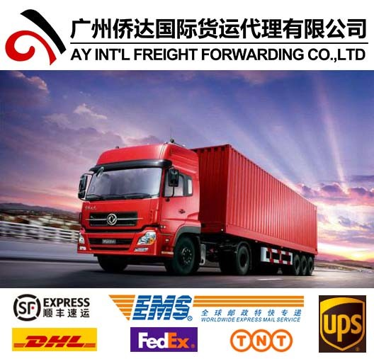 Myanmar Express Service Distributors From Guangzhou, China