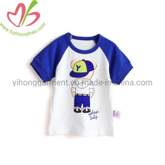 latest Design Kids Reglan Shirts with Custom Printing