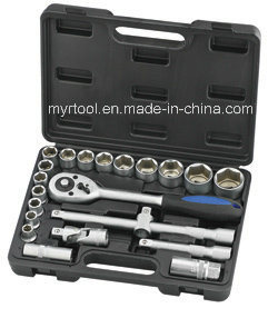 "Hot Sale-26PC 1/2""Dr Socket Set in Tool Kit"