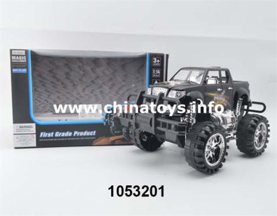 The Latest Friction Cartoon Toy Repair Car for Kid (1053301) pictures & photos