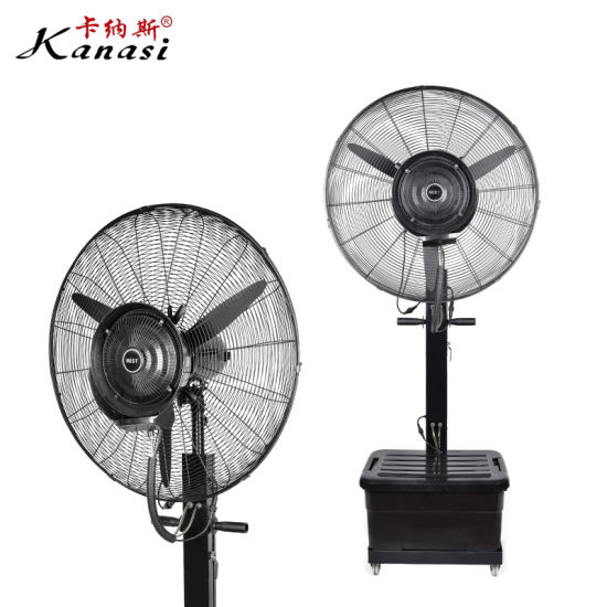 China Outdoor 220v 120v 110v Home, Free Standing Outdoor Fan