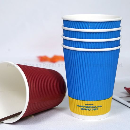 Factory Manufactory Insulated Ripple Wall Paper Cup for Hot Coffee Cup Tea Cup Water Cup