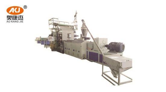 PVC Marble Sheet Making Machine with Three Calendaring Machine PVC Marble Sheet Extruder