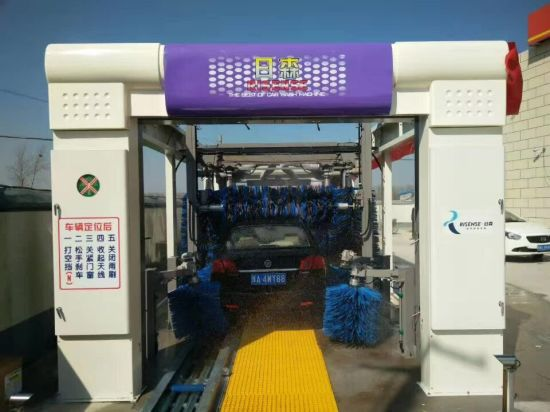 Fully Automatic Car Wash Machine for Cuci Kereta pictures & photos
