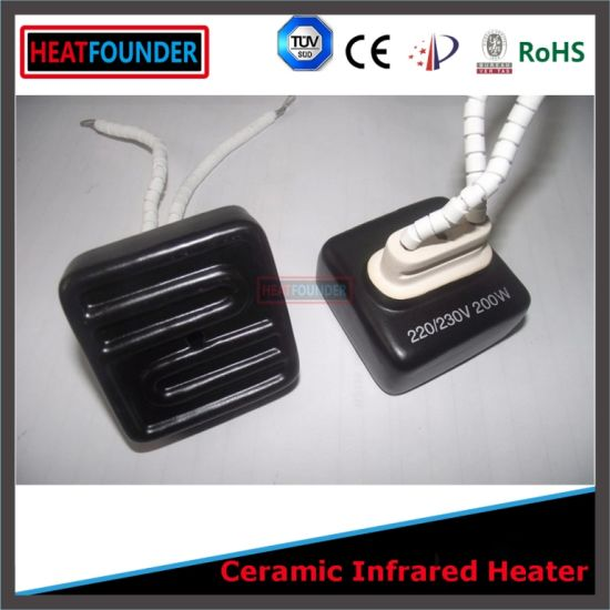 Bulb Ceramic Infrared Heater for Pet pictures & photos