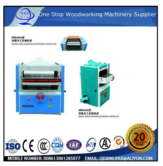 Surface Planer Thickness Planer Combine Machine/ Surface Planner Planning Machine Spiral Planner, Spiral Planner Wood Single Side Planer