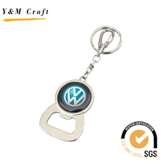China Customized Bottle Opener Key Ring with High Quality