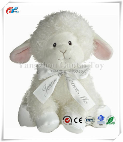 Baby Blessings Wind up Musical Plush Lamb Toy