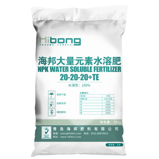 Fertilizer NPK 20-20-20