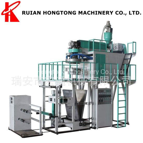 High Speed Super Clear Transparent LDPE LLDPE PE Polypropylene PP Poly Plastic Water Cooling Downward Blown Rotary Device Rotating Die Head Film Blowing Machine