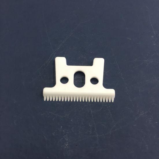 in Stock Andis Slim PRO Li Zirconia Ceramic Blade for Hair Trimmer