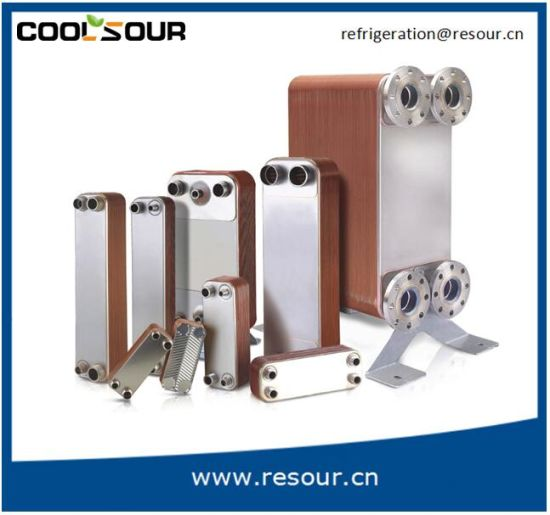 China Brazed Plate Heat Exchanger for Refrigeration, Stainless Steel ...
