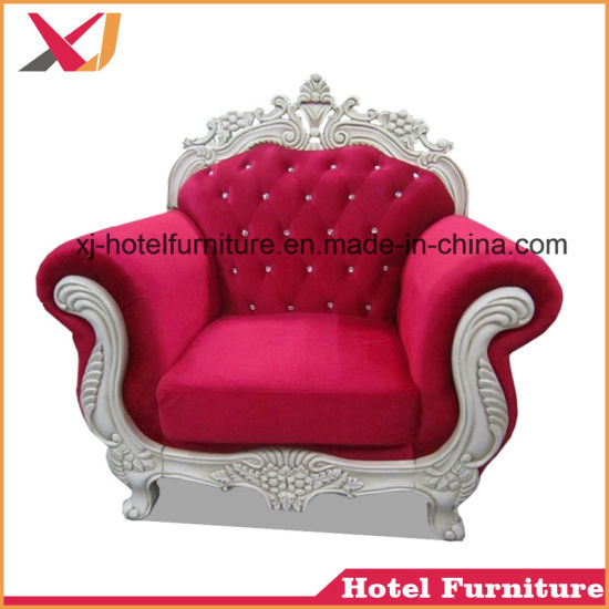 Wooden Lazy Couch Sofa for Bedroom/Banquet/Restaurant/Hotel/Wedding/Living Room