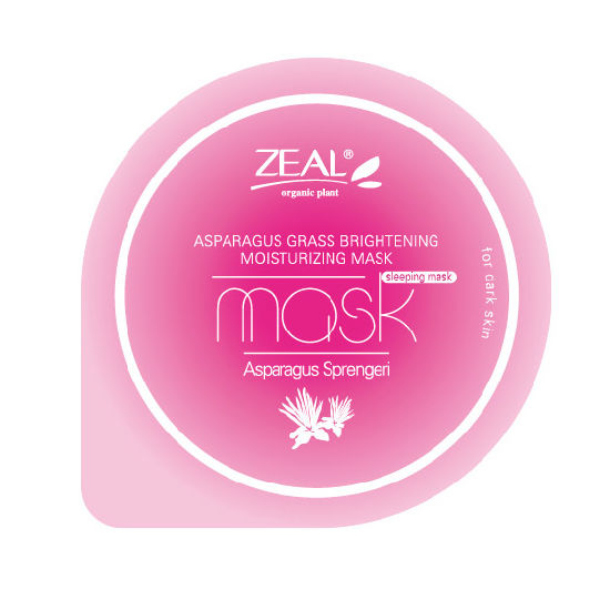 Zeal Moisturizer Thermal Spring Water Gel Sleeping Mask pictures & photos