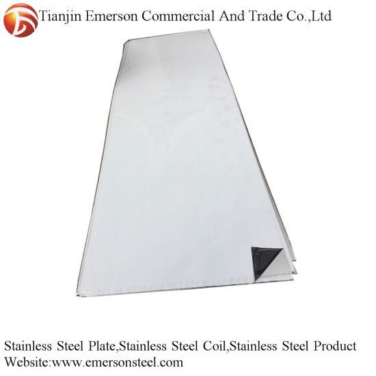 16 gauge stainless steel sheet