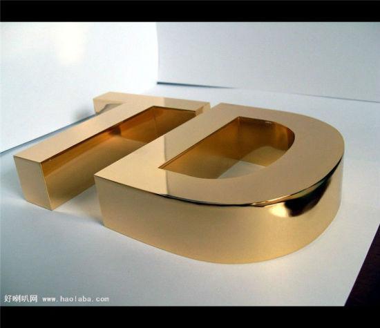 Decorative Golden Titanium Mirror Fabricated Stainless Steel Logo