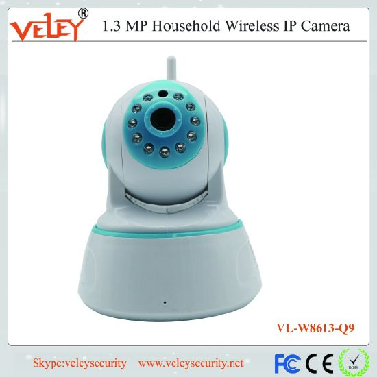 UFO Indoor WiFi IP Camera Wireless Camera PC Camera Price pictures & photos