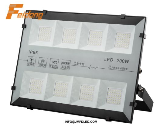 Waterproof IP66 Outdoor Lighting Garden Lamp LED Flood Light