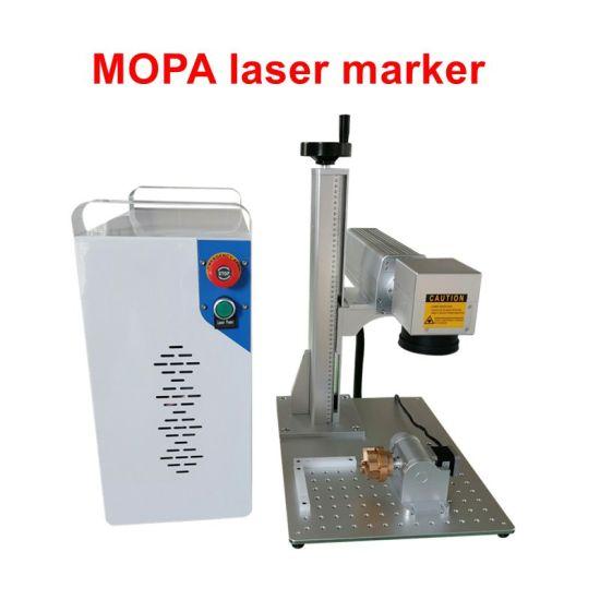 Mopa Split Model Laser Marker