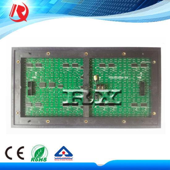 320*160 Waterproof P10 DIP SMD LED Display Module Full Color Adverts
