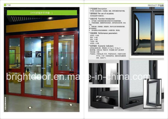 China Residential Aluminum Awning Window Manufacturers