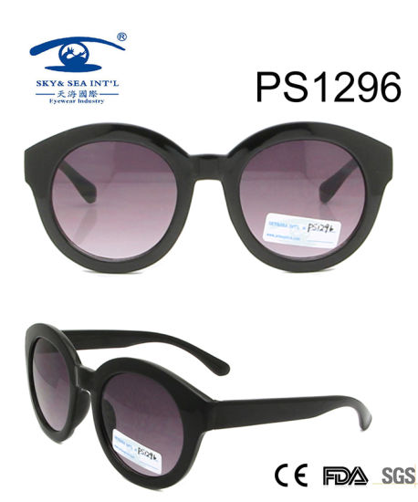 16ca735dd64d China Black Frame Round Kid Plastic Sunglasses (PS1296) - China ...