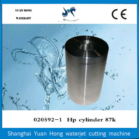 China Waterjet Intensifier Spare Part 600MPa High Pressure