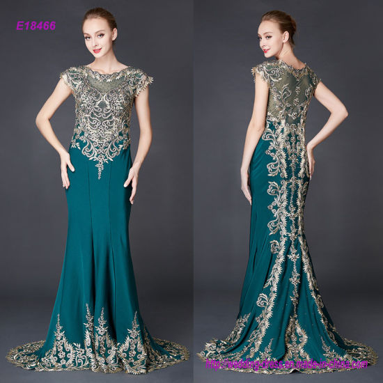 Gorgeous Full Back Embroidered Lace Cap Sleeves Evening Dress