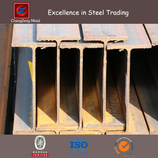 Hot Rolled Steel Structure Steel H Beam (Ipe Hea Heb) pictures & photos